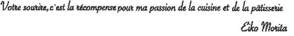 フランス語メッセージ